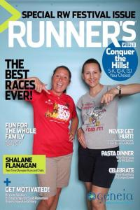 Gail and I as cover girls!